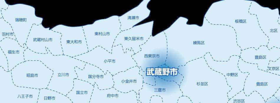 武蔵野市の地図